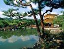 Patrimonio de Kioto (1era parte)