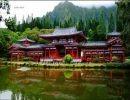 Patrimonio de Kioto 2