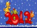 ¡Feliz año nuevo, amigos!
