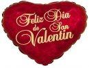 Acariciarte En Sueños  – Felíz Día De San Valentín –
