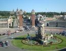 Barcelona, capital da Catalunha