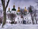 Viaje Por Ucrania