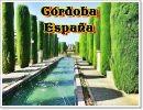 Conociendo España  – Córdoba