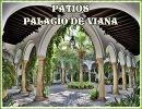 Patios del Palacio De Viana – Córdoba España