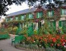 Francia pequeño Tour 2