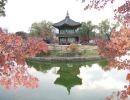 Corea y Bután