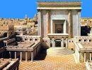 Saludos Jerusalén