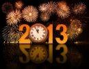 El cañonazo de Año Nuevo