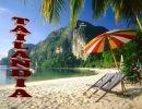 Bellos Lugares de Tailandia