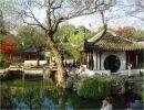 Los jardines de Zhuozheng Yuan