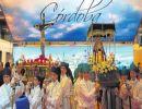 Semana Santa Infantil 2.013