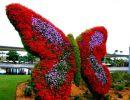 El Arte en los Jardines
