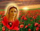 La canción más bella eres tú… María