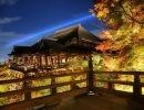 Kiyomizu – Japón