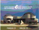 Ottawa – Canadá – Museo de la civilización