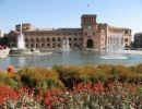 Armenia. Yerevan
