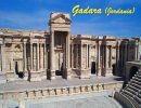 Reliquias del pasado- 03 Gedara – Jordania