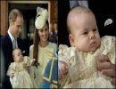 Bautizo del Príncipe Jorge