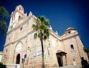 Pueblos de España: Almuñecar