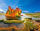 Fly Geyser en Nevada