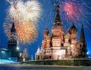 Paisajes y poesía rusa