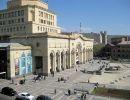 Capitales de Asia. Yereván