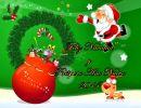 Una Navidad Especial