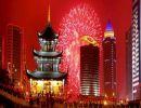 Año nuevo chino 2014