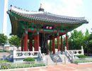 Ciudades de Asia: Busan