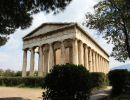 Capitales de Europa: Atenas