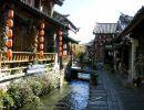 Ciudades de Asia: Lijiang