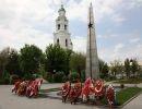 Ciudades de Europa: Astrakan