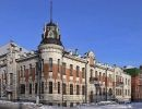 Ciudades de Europa: Barnaul