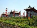 Ciudades de Asia: Nanjing