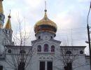 Ciudades de Europa: Cerkov