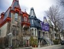 Ciudades de América: Montreal