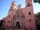 Ciudades de América: Guanajuato