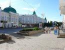 Ciudades de Europa: Omsk