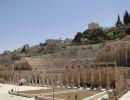 Capitales de Asia: Amman