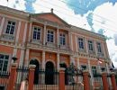 Ciudades de América: Manaos