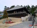 Ciudades de Asia: Nara