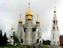 Ciudades de Europa. Khanty Mansiysk