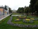 Ciudades de Europa: Kislovdsk