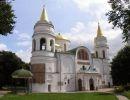 Ciudades de Europa: Chenihiv