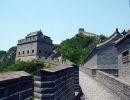 Imágenes del mundo: La gran muralla