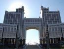 Capitales de Asia; Astana
