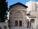 Ciudades de Europa: Perugia