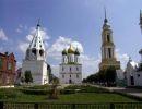 Ciudades de Europa: Kolomna