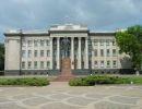 Ciudades de Europa: Krasnodar