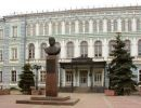 Ciudades de Europa: Nizhny Novgorod